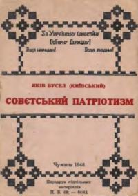 book-225
