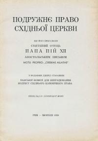 book-22504