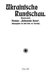book-22505