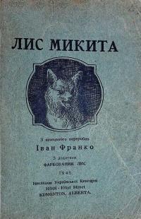 book-22507