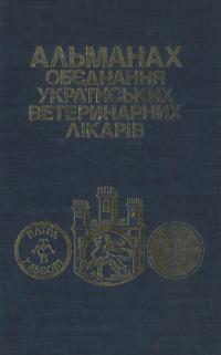 book-22508