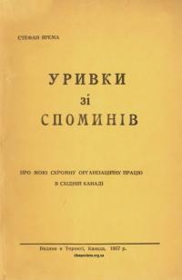 book-22510
