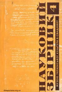book-22521