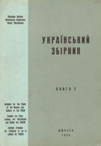 book-2253