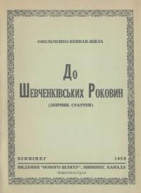 book-22536