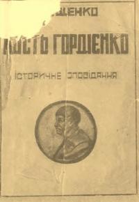 book-22537