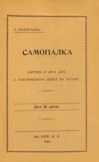 book-22539