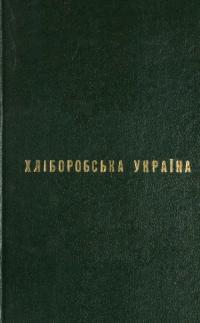 book-22540