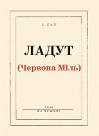 book-22541