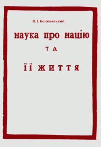 book-22542