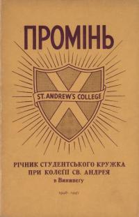 book-22545
