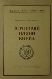 book-22549