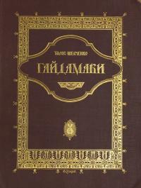 book-22551