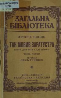 book-22552