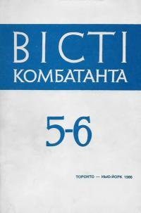 book-22554
