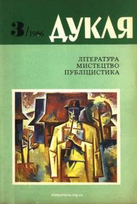 book-22556