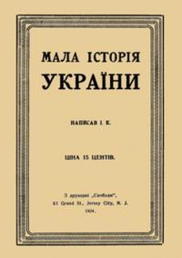 book-22558