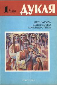 book-22560