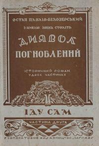 book-22561