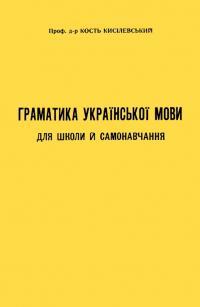 book-22564