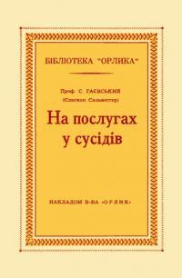 book-22566