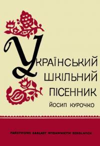 book-22581