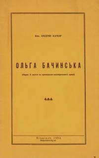 book-22586