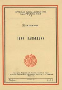 book-22588