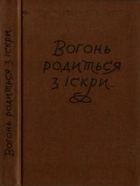 book-2259