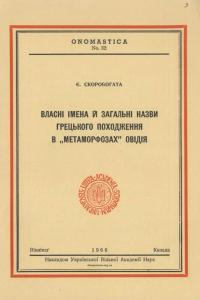 book-22591