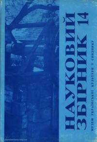 book-22592