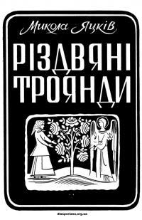 book-22593