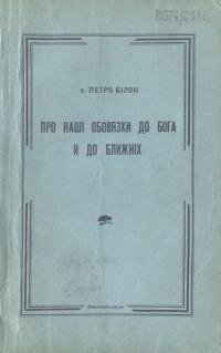 book-22596