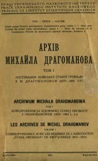book-2260