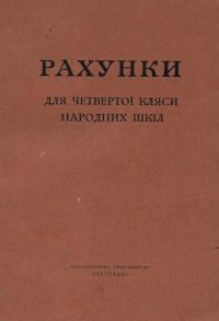 book-22606