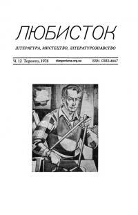 book-22612