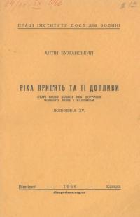 book-22617