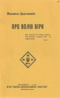 book-22618