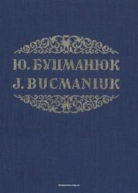 book-22619