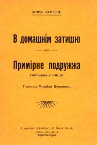 book-22623
