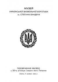 book-22627