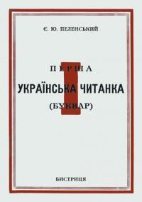 book-22630
