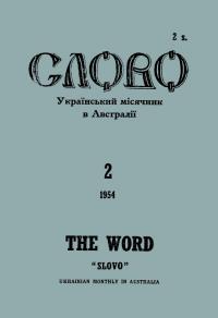 book-22632
