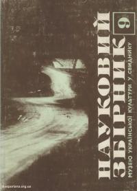 book-22645