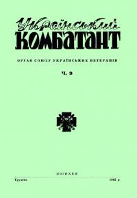 book-22649