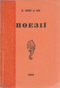 book-2265