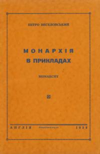book-22651