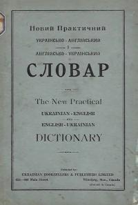 book-22653