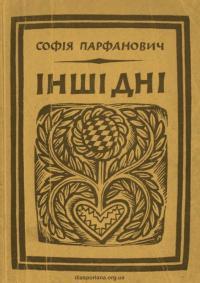 book-22654
