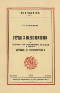 book-22655